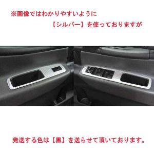 マジカルカーボン セレナ C25 ドアスイッチパネル ブラック/HASEPURO/ハセプロ:CDPN-1|hotroadparts
