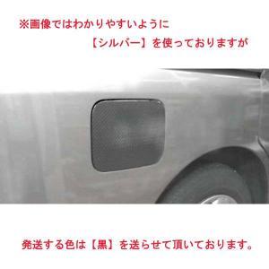 メール便可|HASEPRO/ハセプロ:マジカルカーボン フューエルリッド 給油口 ブラック ニッサン C25 セレナ/CFN-1|hotroadparts