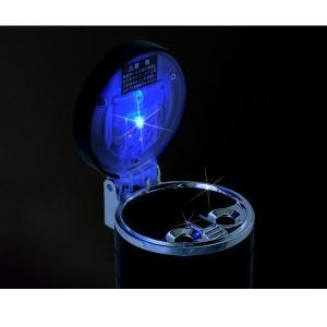 星光産業:ソーラー充電 W消火穴 ブルーLED 灰皿 ブラック/ED-135|hotroadparts