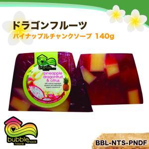 バブルシャックハワイ パイナップルチャンクソープ 140g ドラゴンフルーツ オーガニック 石鹸/BBL-NTS-PNDF|hotroadparts