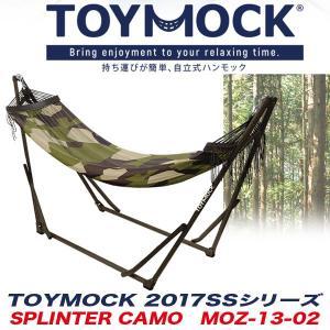ノル/NOL トイモック/TOYMOCKスプリンターカモ 2017SS 2017年モデル 自立式 ポータブルハンモック TOYMOCK/ノル MOZ-13-02|hotroadparts