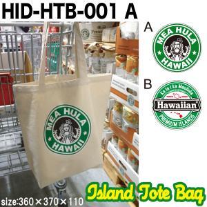 ハワイアン トートバッグ マチ無 MEA HULA メアフラ 360×370×110mm 日用雑貨 ショッピングバッグ/HID-HTB-001A|hotroadparts