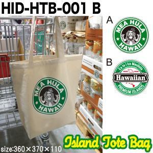 ハワイアン トートバッグ マチ無 Hawaiian 360×370×110mm 日用雑貨 ショッピングバッグ/HID-HTB-001B|hotroadparts