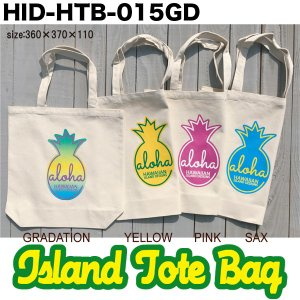 ハワイアン トートバッグ マチ無 aloha パイン グラデーション 360×370×110mm 日用雑貨 ショッピングバッグ/HID-HTB-015GD|hotroadparts