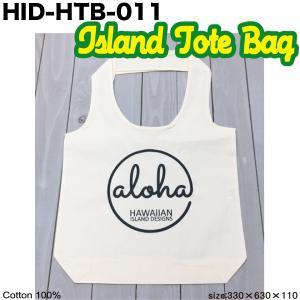 ハワイアン ショッピングトートバッグ aloha アロハ 330×630×110mm 日用雑貨 ショッピングバッグ/HID-HTB-011|hotroadparts