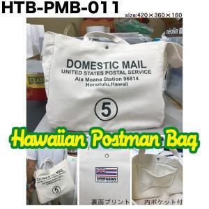 ハワイアン ポストマンバッグ 郵便配達 トートバッグ ホノルル DOMESTIC MAIL 420×360×160mm 日用雑貨 ショッピングバッグ/HID-PMB-001|hotroadparts
