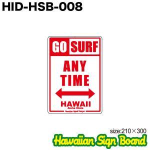 ハワイアン パーキング サインボード GO SURF ANY TIME HAWAII 210×300mm インテリア雑貨 サーフィン ビーチハウス/HID-HSB-008|hotroadparts