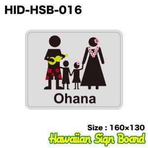 ハワイアン サインボード Ohana 家族 160×130mm インテリア雑貨 サーフィン ビーチハウス/HID-HSB-016|hotroadparts