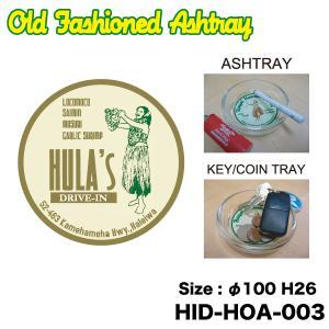 ハワイアン アッシュトレイ 灰皿 小銭入れ HULA'S old-fashioned Ashtray レトロ φ100×26mm インテリア雑貨/HID-HOA-003|hotroadparts