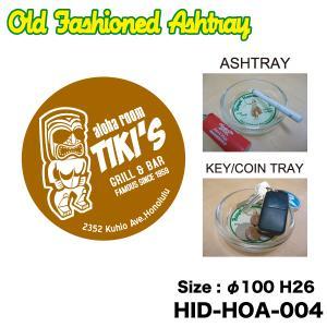 ハワイアン アッシュトレイ 灰皿 小銭入れ TIKI'S old-fashioned Ashtray レトロ φ100×26mm インテリア雑貨/HID-HOA-004|hotroadparts