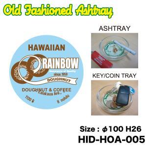 ハワイアン アッシュトレイ 灰皿 小銭入れ RAINBOW DOUGHNUT レインボウドーナッツ old-fashioned Ashtray φ100×26mm/HID-HOA-005|hotroadparts