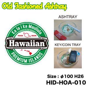 ハワイアン アッシュトレイ 灰皿 小銭入れ Hawaiian old-fashioned Ashtray レトロ φ100×26mm インテリア雑貨/HID-HOA-010|hotroadparts