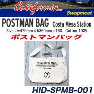 ポストマンバッグ 郵便配達 トートバッグ Costa Mesa Station コスタメサステーション 420×360×160mm ショッピングバッグ/HID-SPMB-001|hotroadparts