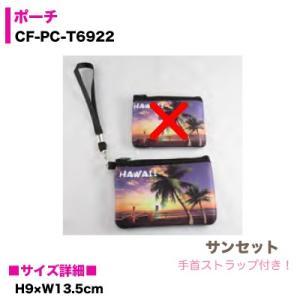 HAWAII ポーチ 小物入れ ファスナー開閉 ストラップ付 サンセット H9×W13.5cm ハワイ雑貨 ハワイお土産 アメリカ/CF-PC-T6922|hotroadparts