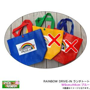 ランチトート バッグ ブルー W9cm×H4cm ランチ袋 お弁当 レインボウ 虹 カラフル ハワイ お土産 RAINBOW DRIVE-IN HID-HTB-RD004BL|hotroadparts