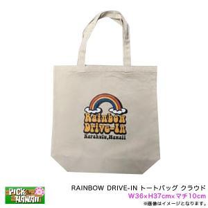 トートバッグ クラウド ロゴ W36×H37cm×マチ10cm 虹 レインボウ ハワイアン雑貨 買い物 RAINBOW DRIVE-IN HID-HTB-RD002|hotroadparts