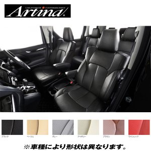 スタンダードシートカバー PVCレザー CX-8 KG2P/KG5P H29/12〜R1/11 アルティナ ケースペック 5509 hotroadparts