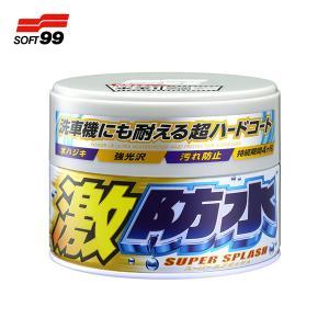 ソフト99 激防水ワックス ホワイト車用 半固形 300g No.00341/