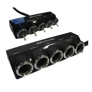 シガーソケット 5連シガーソケット セパレートスイッチ ブルーLED通電ランプ 合計9A(110W) 12V車専用/カシムラ KX-146/|hotroadparts