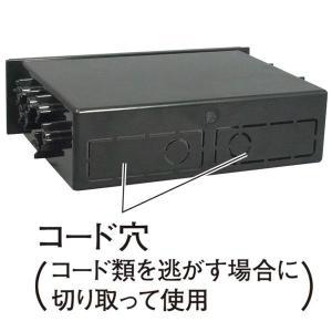 槌屋ヤック/YAC 1DINスペース用フリーボックス アタッチメント用ベース VP-D1/|hotroadparts|02