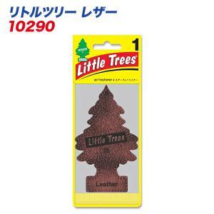 メール便可|バドショップ:リトルツリー LittleTrees エアーフレッシュナー 吊り下げ式芳香剤 レザー 消臭/10290/|hotroadparts