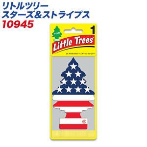メール便可|バドショップ:リトルツリー LittleTrees エアーフレッシュナー 吊り下げ式芳香剤 スターズ&ストライプス 消臭/10945/|hotroadparts