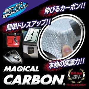 HASEPRO/ハセプロ:マジカルカーボン N-BOXカスタム JF1/JF2 ドアノブガード シルバー/CDGH-10S/|hotroadparts|02