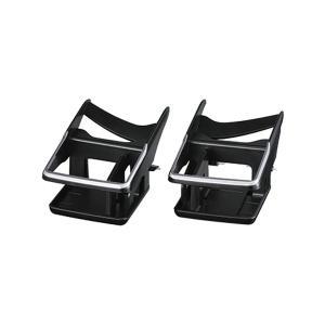 ノア/ヴォクシー 80 ドリンクホルダー&携帯ホルダー 2個セット ブラック×メッキ 専用設計/カーメイト NZ547|hotroadparts