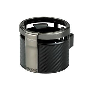 ドリンクホルダー カーボン調 コンビニコーヒーにオススメ! ブラックメッキ/カーメイト DZ265 hotroadparts