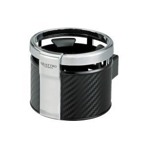 ドリンクホルダー カーボン調 コンビニコーヒーが傾かない!/カーメイト:DZ266 hotroadparts