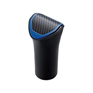 ゴミ箱 ボトル型 カーボン調 ブルー レシート等の小さなゴミを捨てるのに最適/カーメイト/CARMATE:DZ368|hotroadparts