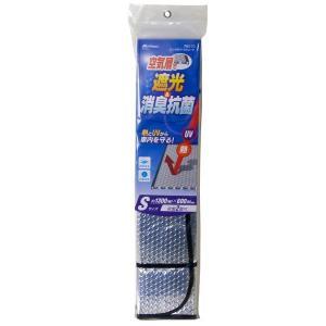 大自工業/Meltec:サンシェード シングルパークシェード Sサイズ 1300×600mm フロントガラス用 消臭 抗菌 PBS-10|hotroadparts