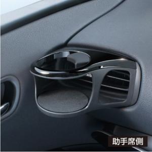 プリウス 50系 ZVW50 PHV対応 エアコン ドリングホルダー 車種専用設計 左右セット Prius ヤック SY-P6|hotroadparts|04