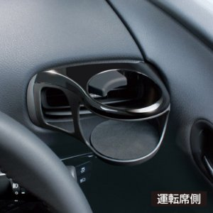 プリウス 50系 ZVW50 PHV対応 エアコン ドリングホルダー 車種専用設計 左右セット Prius ヤック SY-P6|hotroadparts|05