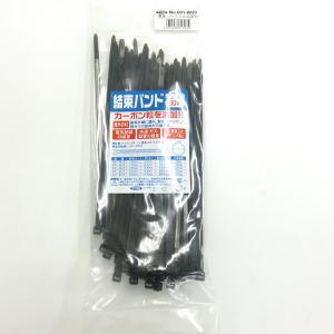 メール便可|トヨミツ:結束バンド 黒 4.8x200mm 100本入 配線 ケーブル 野外OK 耐候...
