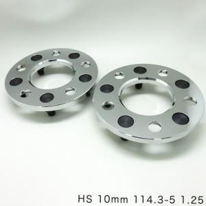 ワイドトレッドスペーサー ワイトレ 10mm PCD114.3 5H PT1.25 スチール製 ブレイス:BZ-101|hotroadparts