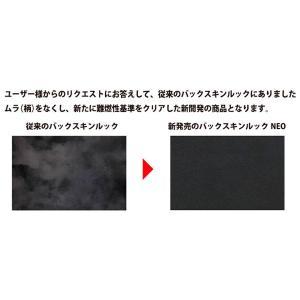 ハセプロ LCBS-DPH12 N-BOXカスタム JF1 JF2 H23.12〜 バックスキンルックNEO ドアスイッチパネル マジカルアートレザー|hotroadparts|04