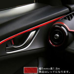 ラインシート カーボン柄 レッド 5mm幅×1.8m 日本製 車 内装 外装 バンパー カーボンライン マジカルアートシート ハセプロ MSLS-2R|hotroadparts