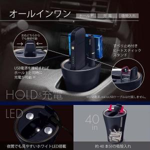iQOS専用スタンド ネイビー 車 アイコス ...の詳細画像2