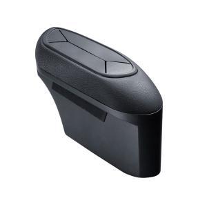 C-HR ZYX10 NGX50 専用品 サイドBOXゴミ箱 フロントドアポケット 運転席側用 ダストボックス/ヤック SY-C3