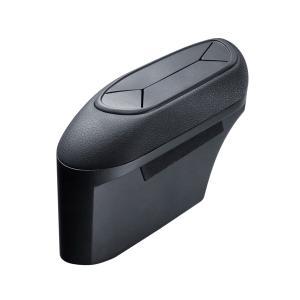 C-HR ZYX10 NGX50 専用品 サイドBOXゴミ箱 フロントドアポケット 助手席側用 ダストボックス/ヤック SY-C4|hotroadparts