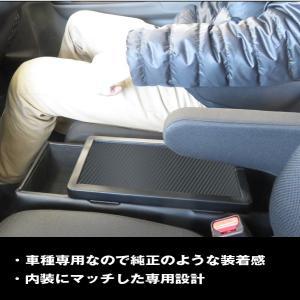 フリード コンソールボックス GB7/GB8型 ハイブリッド カーボン調 車専用 小物入れ 巧工房 車種専用設計/BFDC-2|hotroadparts|02