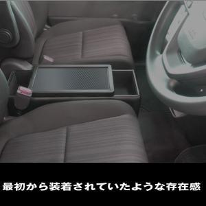 フリード コンソールボックス GB7/GB8型 ハイブリッド カーボン調 車専用 小物入れ 巧工房 車種専用設計/BFDC-2|hotroadparts|03