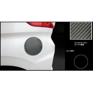 ハセプロ フリード GB5/GB6 H28.9〜 マジカルカーボン フューエルリッド カーボンシート ブラック ガンメタ シルバー 全3色|hotroadparts|02