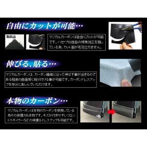 ハセプロ フリード GB5/GB6 H28.9〜 マジカルカーボン フューエルリッド カーボンシート ブラック ガンメタ シルバー 全3色|hotroadparts|04