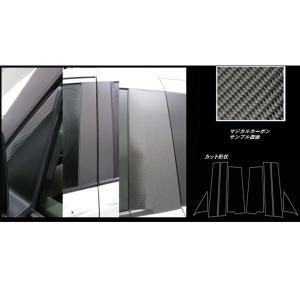 ハセプロ フリード GB5/GB6 H28.9〜 マジカルカーボン ピラー フルセット カーボンシート ブラック ガンメタ シルバー 全3色|hotroadparts|02
