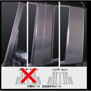 ハセプロ MSN-PH50VF N-BOX・カスタム JF1/JF2 H23.12〜 マジカルアートシートNEO ピラー フルセット(バイザーカット) ブラック|hotroadparts|02