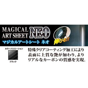 ハセプロ MSN-PH50VF N-BOX・カスタム JF1/JF2 H23.12〜 マジカルアートシートNEO ピラー フルセット(バイザーカット) ブラック|hotroadparts|03