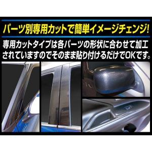 ハセプロ MSN-PH50VF N-BOX・カスタム JF1/JF2 H23.12〜 マジカルアートシートNEO ピラー フルセット(バイザーカット) ブラック|hotroadparts|04