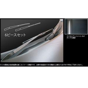 ハセプロ MSN-FWAH5 N-BOX・カスタム JF1/JF2 H23.12〜 マジカルアートシートNEO フロントワイパーアーム ブラック カーボン調シート|hotroadparts|02